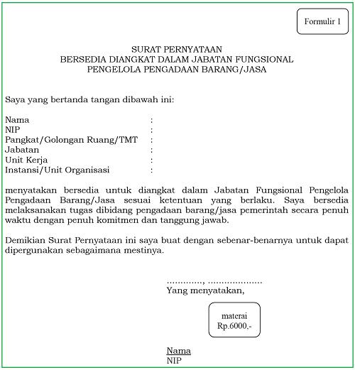 Petunjuk Teknis Pengangkatan dalam Jabatan Fungsional Pengelola Pengadaan Barang/Jasa Melalui Mekanisme Pengangkatan Dari Jabatan Lain